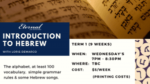 Introduction to Hebrew with Loris Demarco